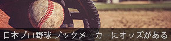 jpproyakyubook.com